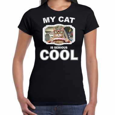 Brildragende rijdende kat katten / poezen t-shirt my cat is serious cool zwart voor dames