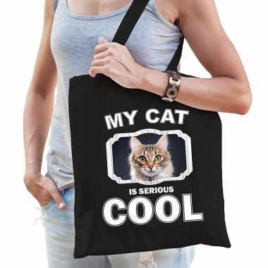 Bruine kat katten tasje zwart volwassenen en kinderen - my cat serious is cool kado boodschappentasj