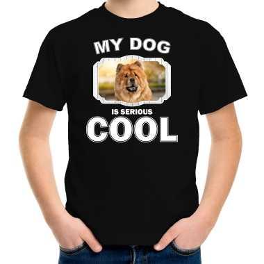 Chow chow honden t-shirt my dog is serious cool zwart voor kinderen