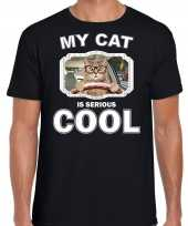 Auto rijdende kat katten poezen t-shirt my cat is serious cool zwart voor heren