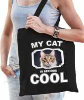 Bruine kat katten tasje zwart volwassenen en kinderen my cat serious is cool kado boodschappentasj 10257913