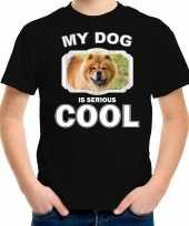 Chow chow honden t shirt my dog is serious cool zwart voor kinderen