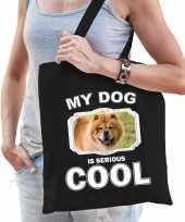 Chow chow honden tasje zwart volwassenen en kinderen my dog serious is cool kado boodschappentasje