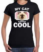 Rag doll katten poezen t shirt my cat is serious cool zwart voor dames