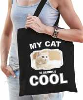 Witte kat katten tasje zwart volwassenen en kinderen my cat serious is cool kado boodschappentasje